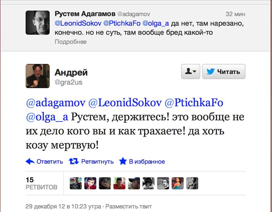http://ic.pics.livejournal.com/marina_yudenich/9209769/82399/82399_original.jpg