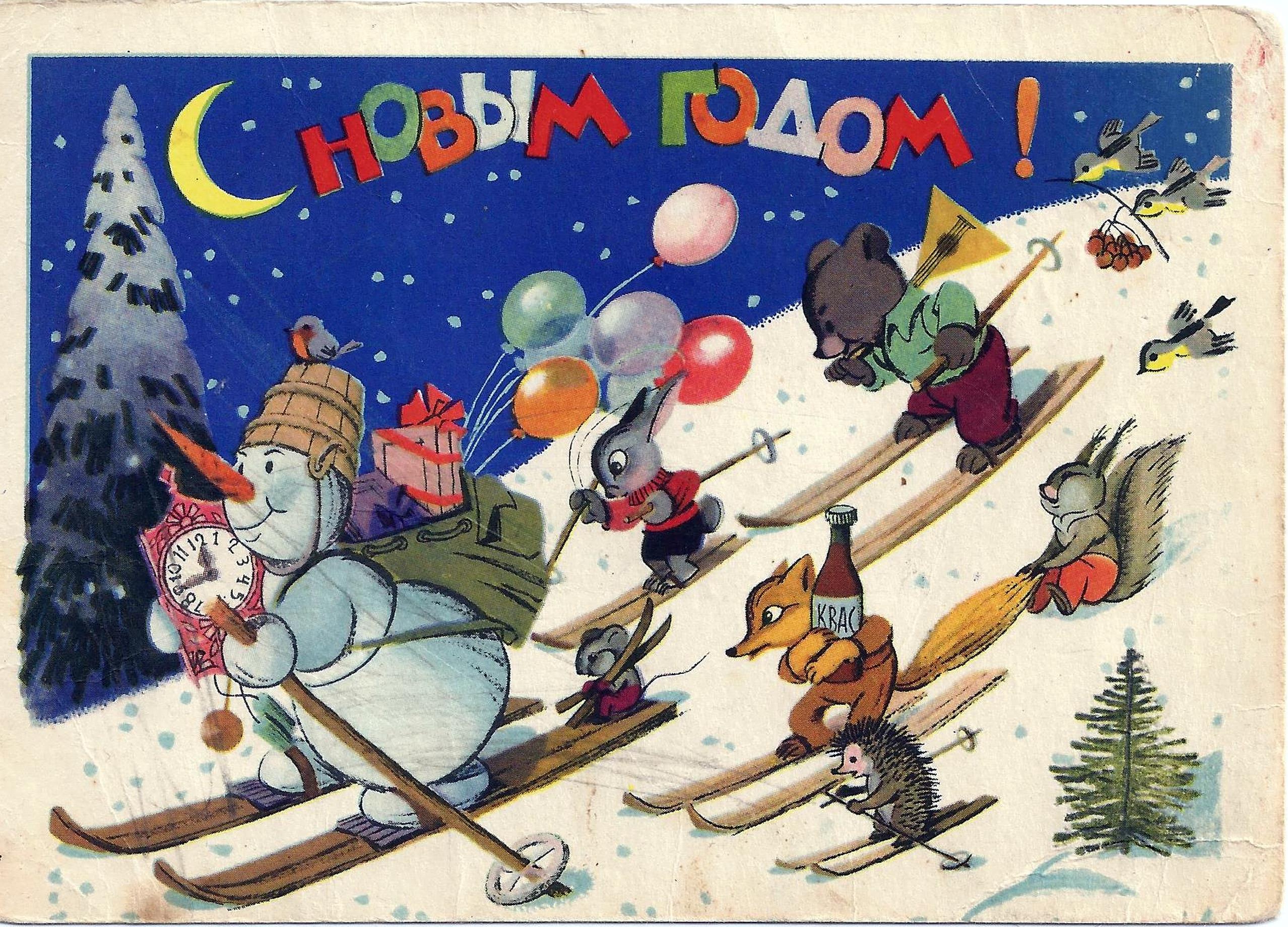 картинки новогодние старинные открытки