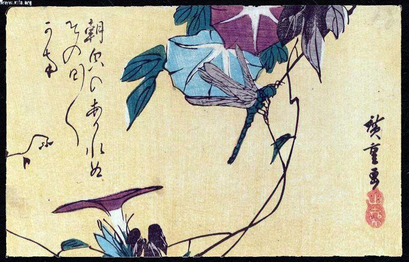 Utagawa-Hiroshige-I_-_-1797_1858