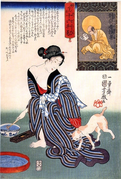 46455815_Kuniyoshi_Utagawa__Women_