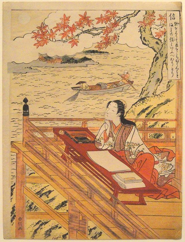 Fidelity_(Shin),_depicted_as_Murasaki_Shikibu,_from_the_series_Five_Cardina l_Virtues,_c__1767,_by_Suzuki_Harunobu_-_Art_Institute_of_Chicago_-_DSC00256