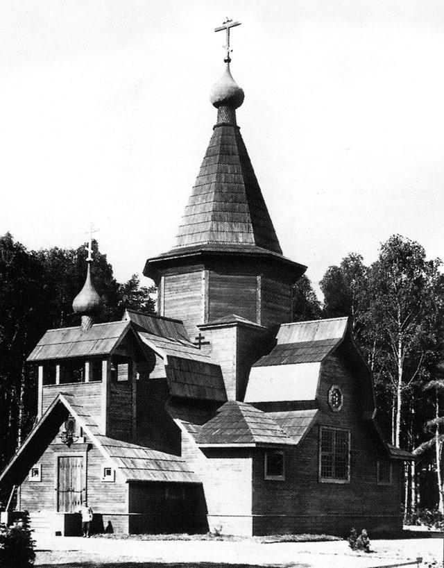 timirjasevka1