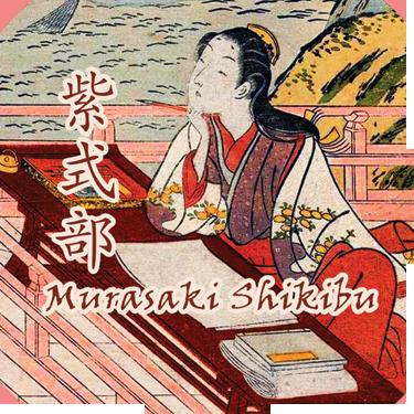 1-25in_murasaki-shikibu