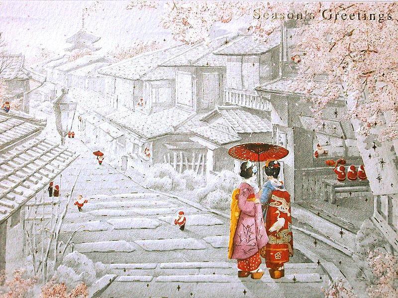 Новый год в японии картинки открытки