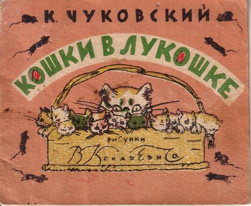 Бажов Серебряное Копытце мультфильм