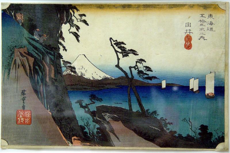 Hiroshige_16thStation.jpg