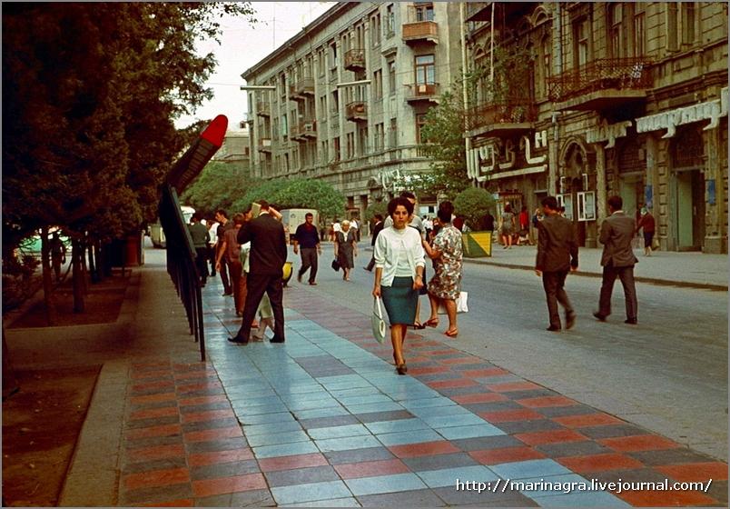 Печать фото из советских слайдов травматолог ортопед