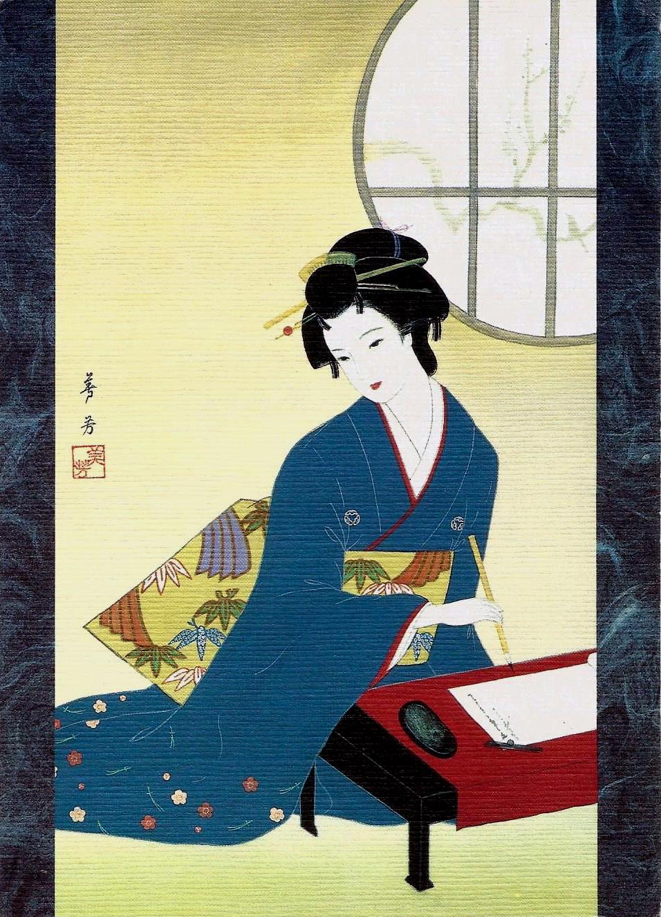 Поздравительные открытки япония