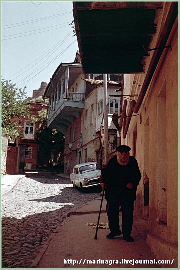 """Путешествия по СССР. Грузия. Часть 3.  """"Мне Тифлис горбатый снится"""". Тбилиси в 1969 году -"""