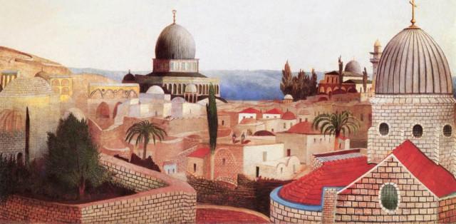 Золотой Иерусалим — Википедия