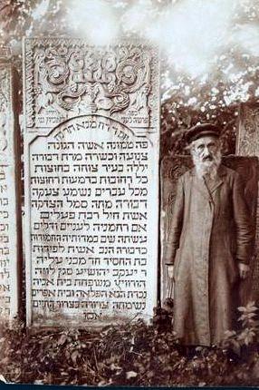 rezchik