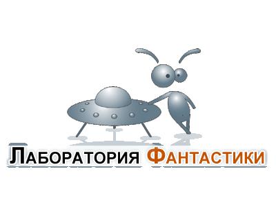 Марина Ясинская на Фантлабе