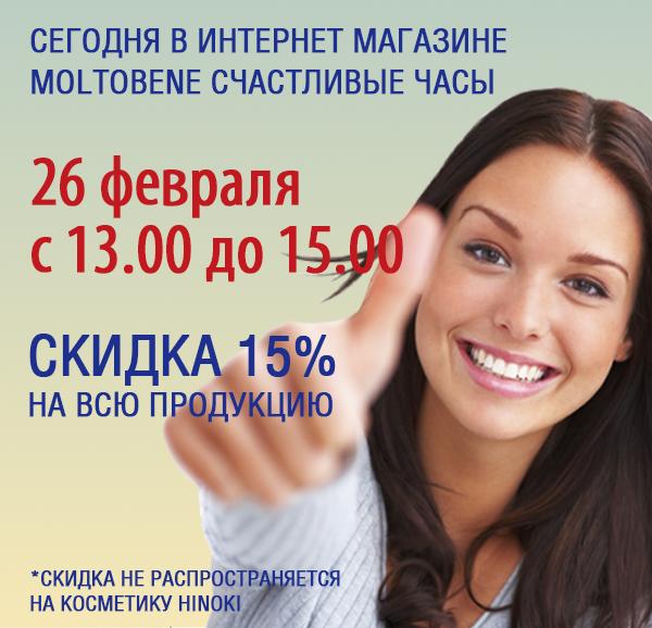 sozseti_26_02