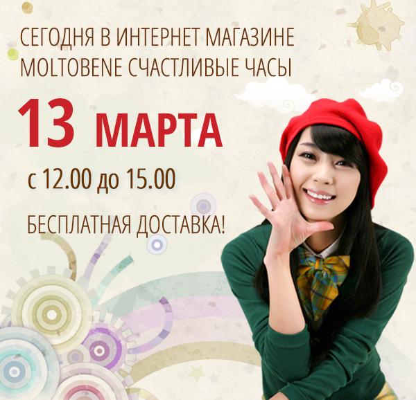sozseti_13_03