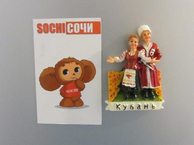 sochi 0