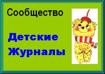 Электронно-библиотечная система IQlib.ru – электронные ...