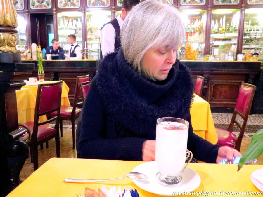 Turin.Elena1