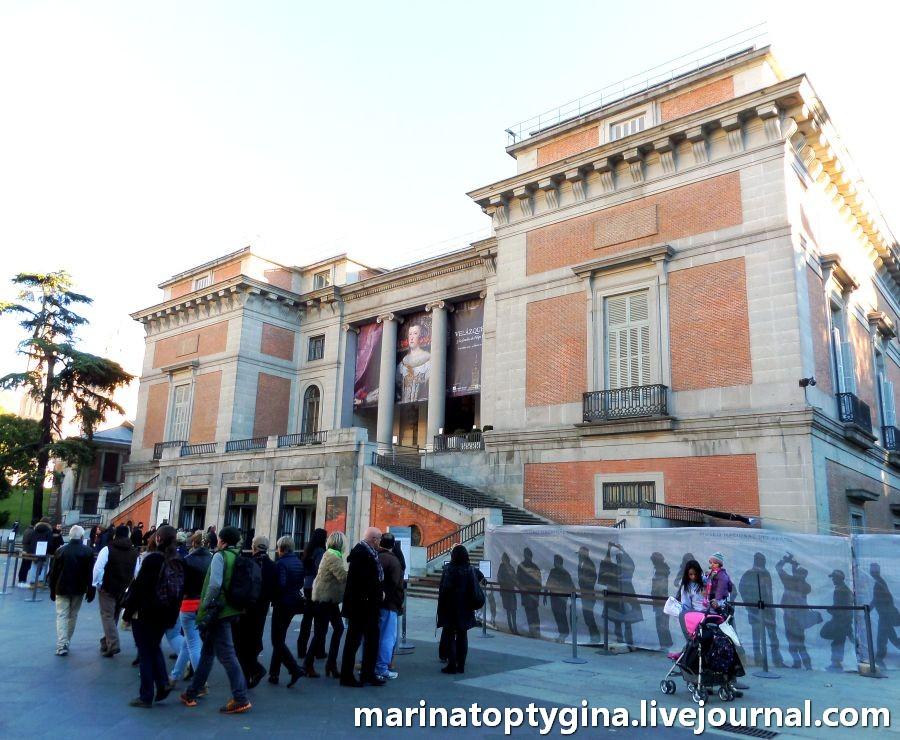MadridPrado1