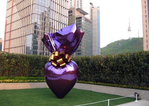 Scared heart purple
