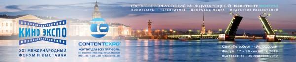 Фильм «Дикая Лига» увидели в Санкт-Петербурге