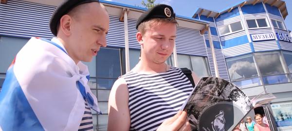 Поздравления для военных моряков 429