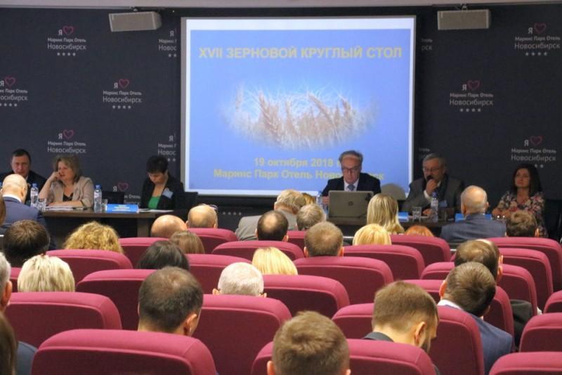 «Зерновой круглый стол» состоялся в конгресс-отеле «Маринс Парк Отель Новосибирск»