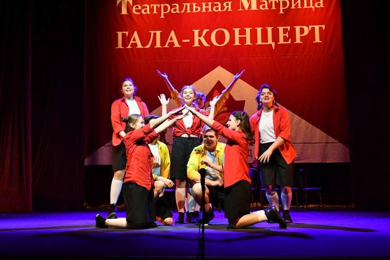В Екатеринбурге пройдет VII Всероссийский театральный фестиваль «Театральная матрица – 2019»