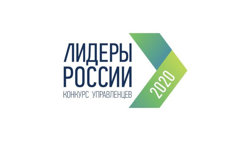 Организаторы конкурса «Лидеры России» выбрали для полуфинала «Маринс Парк Отель Нижний Новгород»