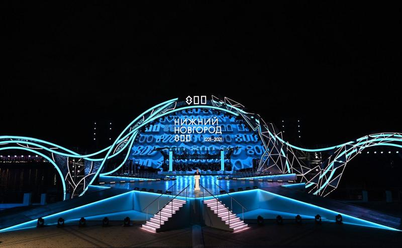 Нижний Новгород отпраздновал 800-летие