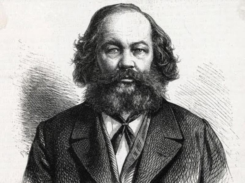 Михаил Александрович Бакунин (1814 - 1873)