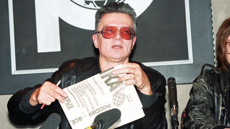 Эдуард Лимонов в середине 90-х