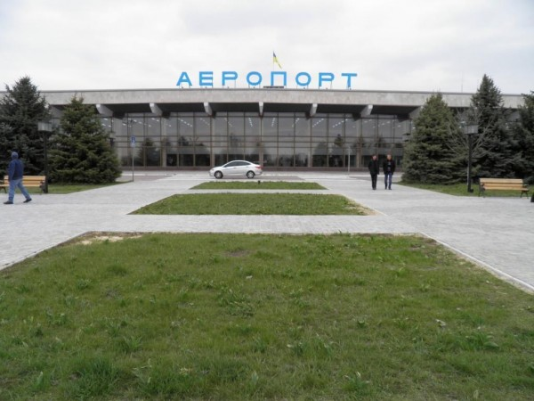 khersone-aeroport