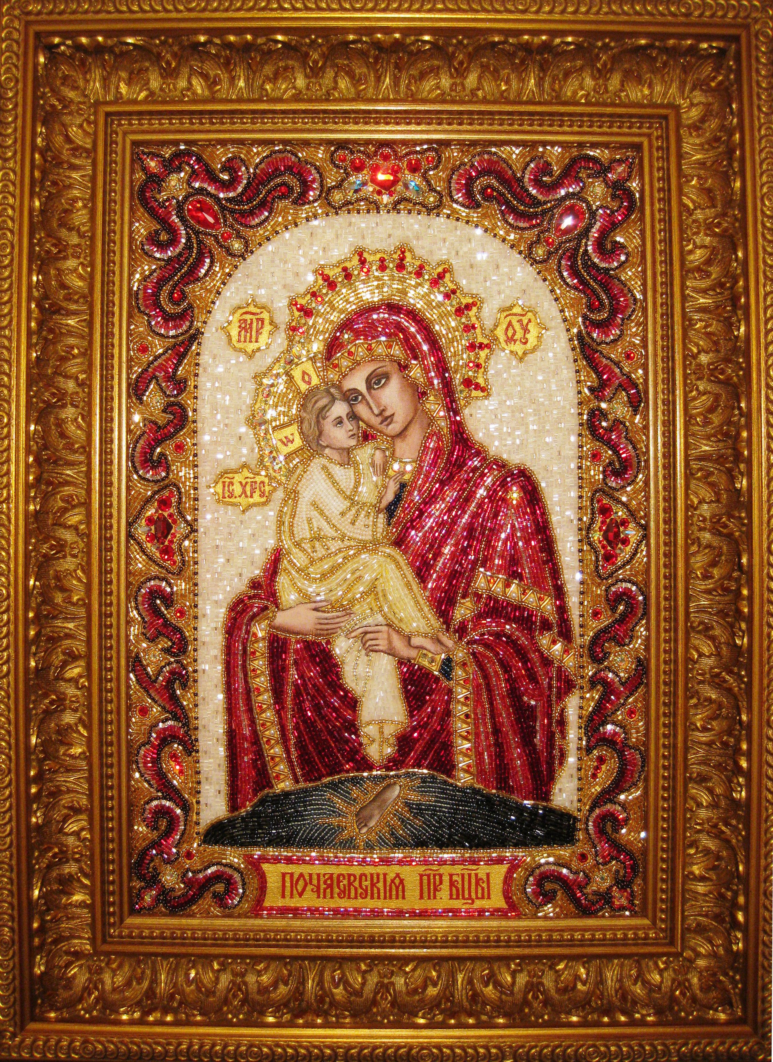 Вышивка бисером православные иконы схемы