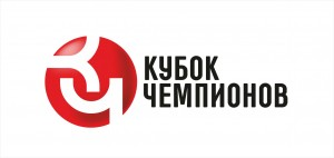 Kubok-ch_LOGO