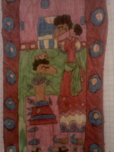 Адан и Раках