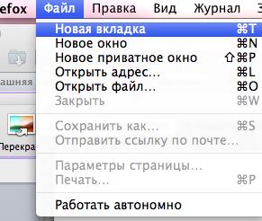 Снимок экрана 2013-06-04 в 10.31.42
