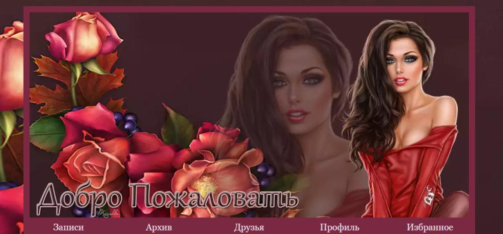 розы-с-ягодками.png