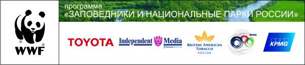 Logo-general-2012