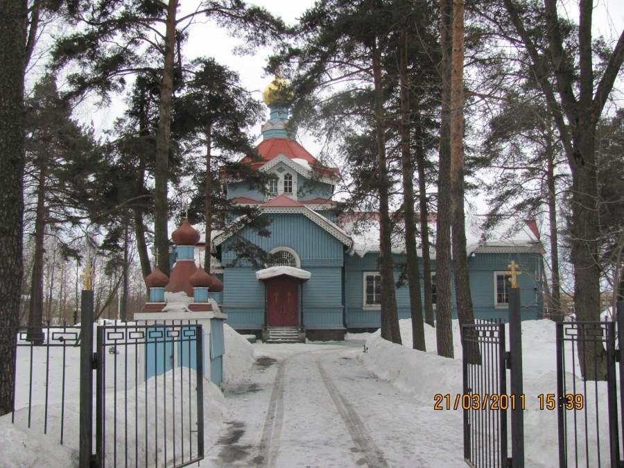 Церковь ап. Петра на Лахте.