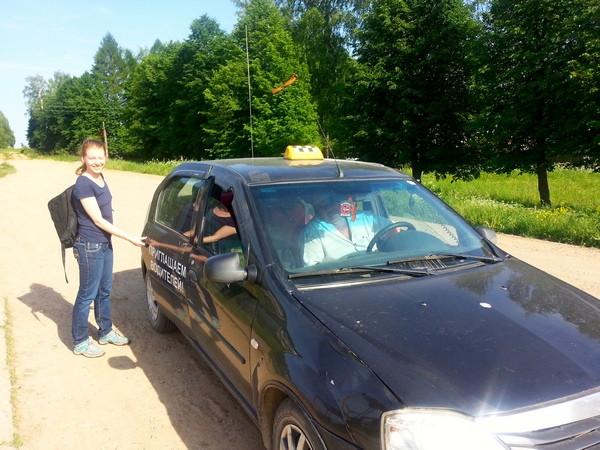 masha-derevnya-taxi