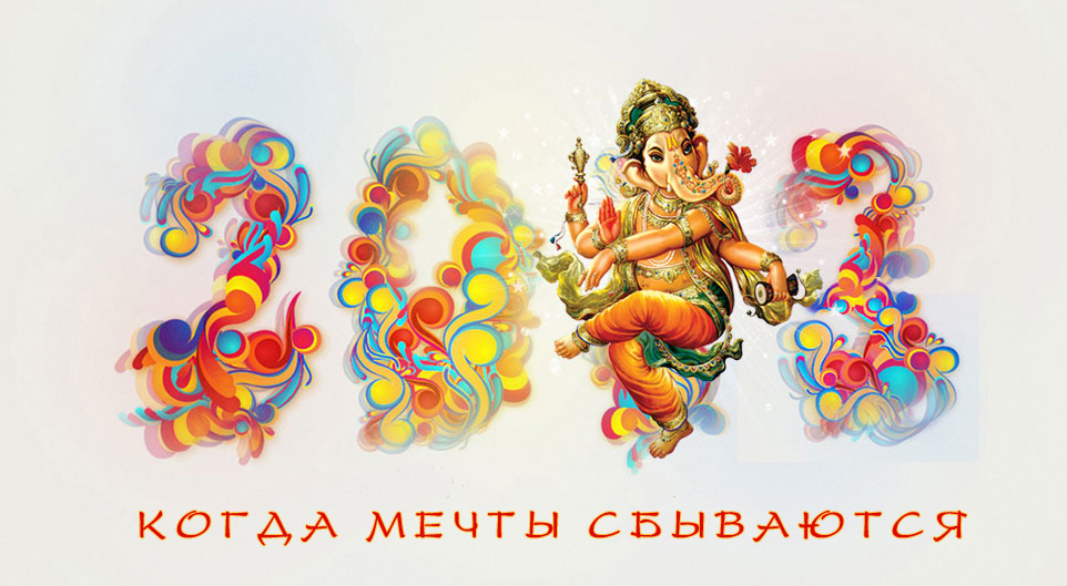 new-year-ganesh-wallpaper-34-(1)