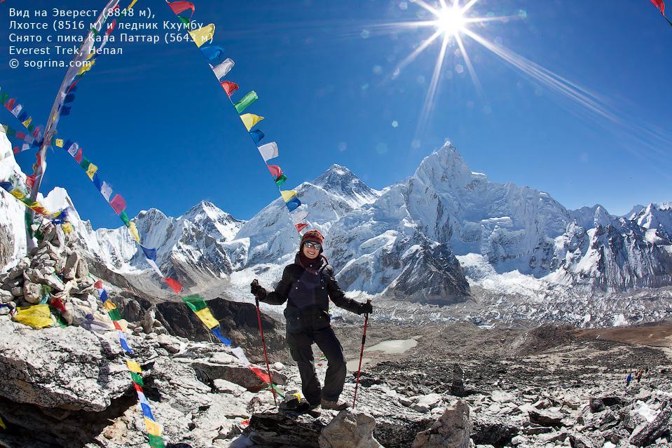 Вид на Эверест с Кала Паттара