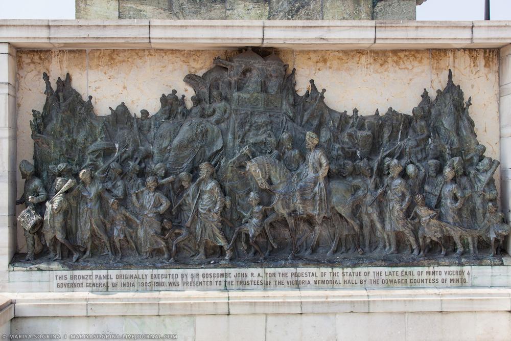 Mariya Sogrina Calcutta Victoria Memorial-4