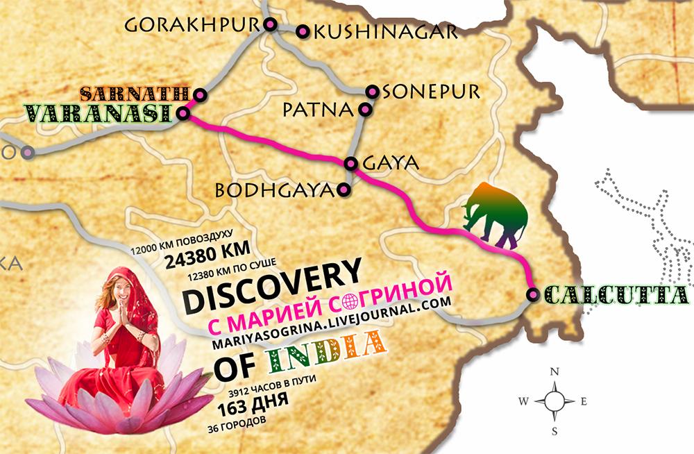 Map-Varanasi