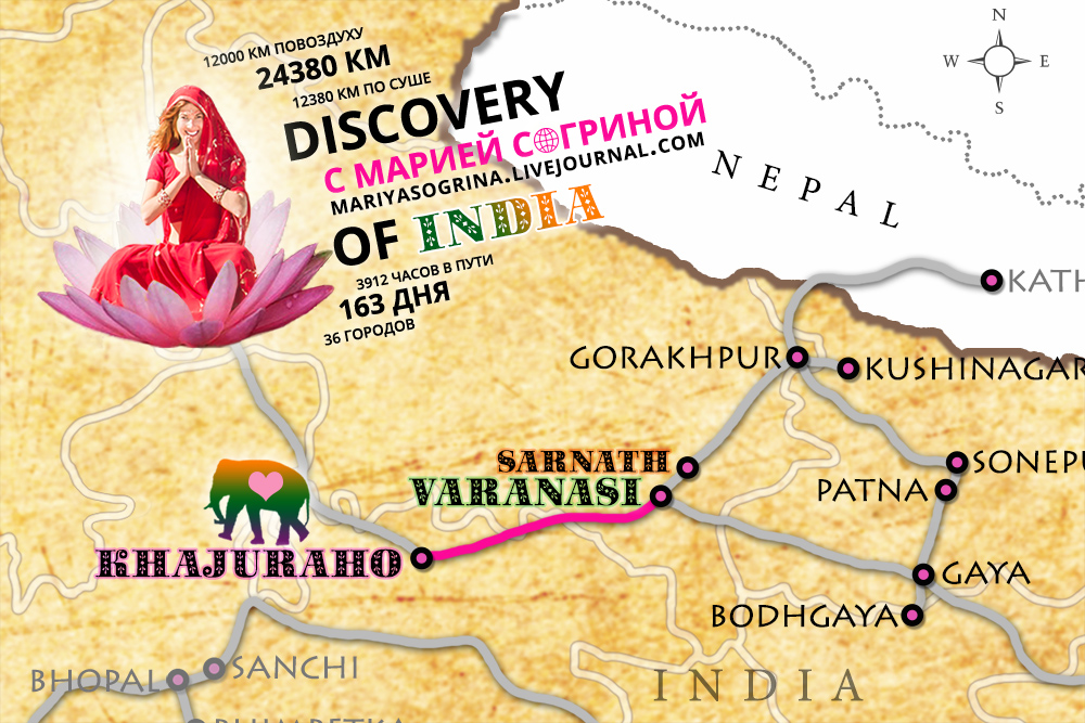 KHAJURAHO-MAP