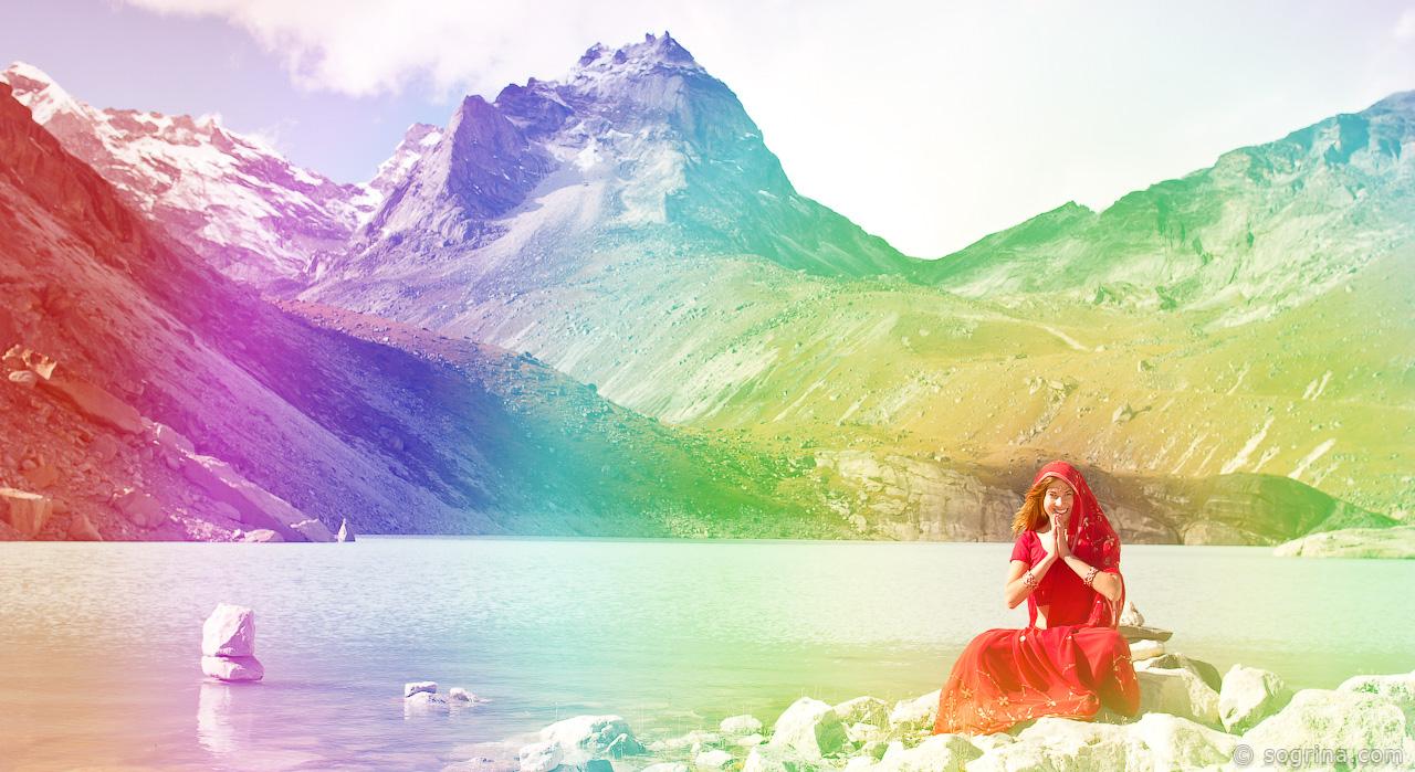Sogrina Rainbow