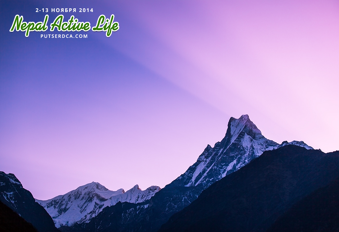 Nepal-Active-Life-1