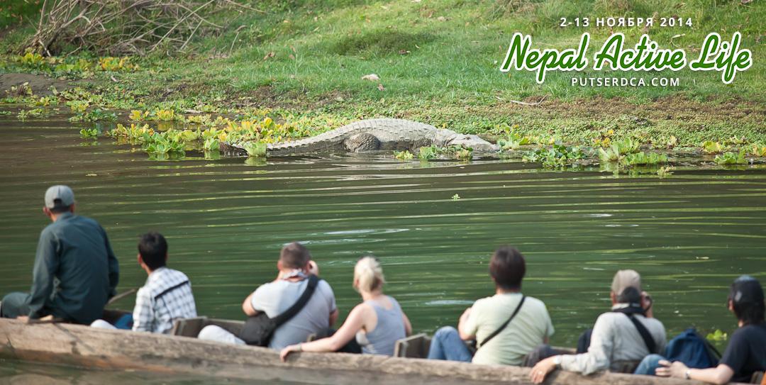 Nepal-Active-Life-3