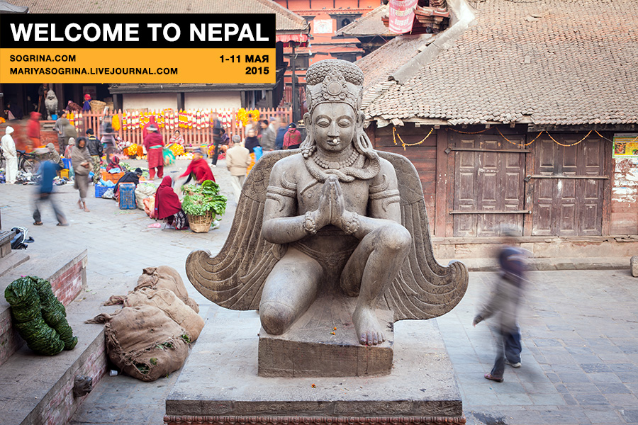 Welcome-to-Nepal-poster
