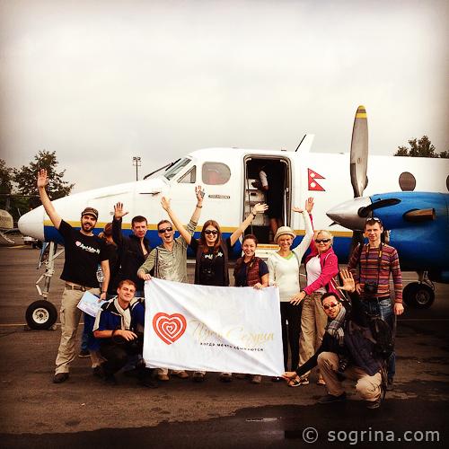 5 Everest Flight Trem by Sogrina